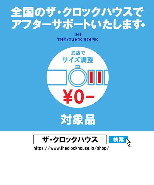 ブライツ BRIGHTZ セイコー SEIKO 腕時計 メンズ 電波 ソーラー SAGZ081