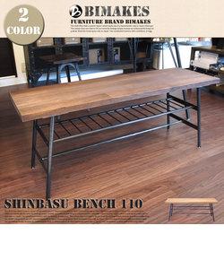 シンバスソリッドベンチ110 BIMAKES ウォールナット