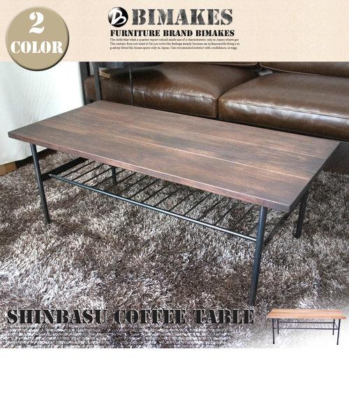 シンバスコーヒーテーブル BIMAKES ウォールナット