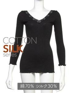 【天然繊維100%】 コットンシルク Vネック COTTON SILK V-NECK (C165)
