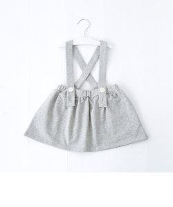 ベルト付きギャザースカート