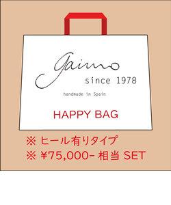 「gaimo/ガイモ」福袋5足セット/ヒール選べる! (スペイン製)