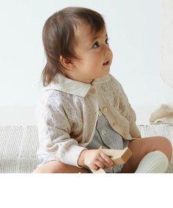 透かし編み柄ベビーカーディガン