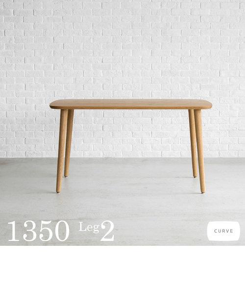 MEATH DINING TABLE ミース ダイニングテーブル 1350 カーブ WF-1【2型脚】