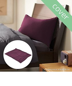 Yogibo Pillow Case