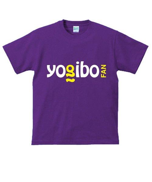 Yogibo Tシャツ FAN