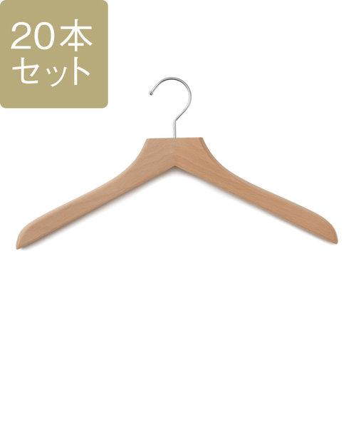 Yote W JKハンガー ジャケット用 メンズ 20本セット