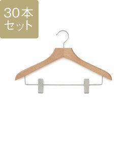Yote W JKPハンガー スーツ・ジャケット・パンツ用 メンズ 30本セット