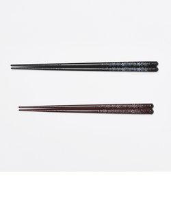 食洗 散桜箸
