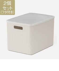 【WEB限定】Pearno ソフトBOX 360 グレー High 2個セット(フタ付き)