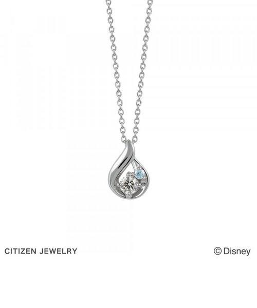 【ディズニー】 シンデレラ K10 ホワイトゴールド ダイヤモンド しずく ネックレス