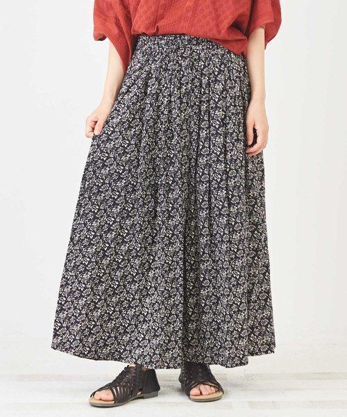 WEB限定 リバーシブルスカート