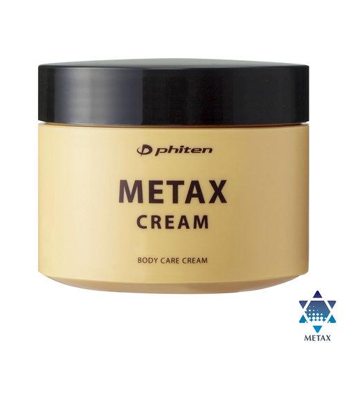 メタックス クリーム 250g