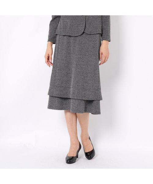 [セットアップ対応] 杢ニットの2段切り替えスカート