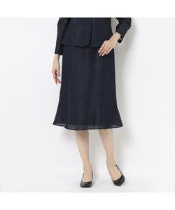 [セットアップ対応] カラミボーダーの裾フレアースカート