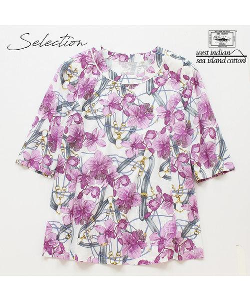 【Selection】海島綿 フラワープリントTシャツ