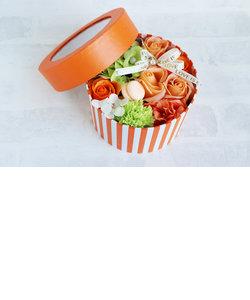 フレグランスフラワー【コフレ・ストライプM】オレンジ
