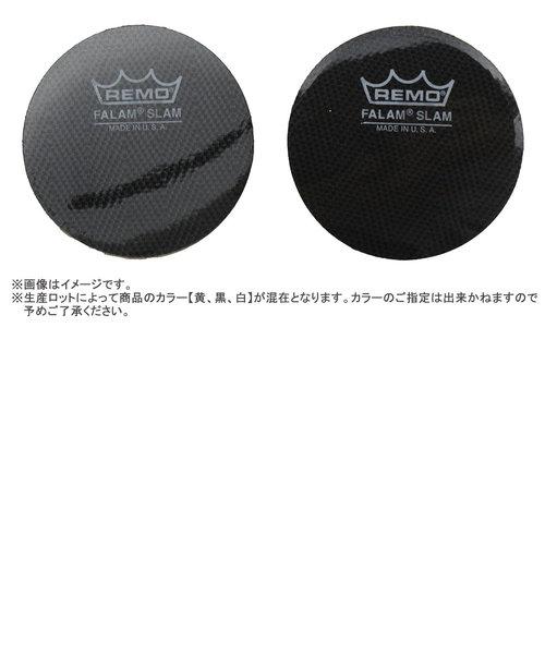 KS-0002-PH バスドラムインパクトパッド