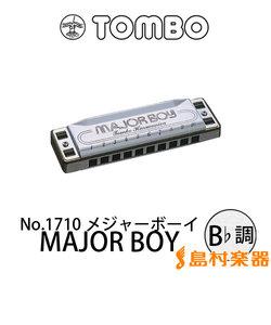 No.1710 メジャーボーイ MAJOR BOY B♭調 10穴 ブルースハープ
