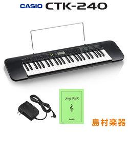 CTK240 49鍵盤