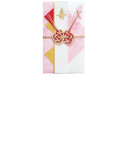SGB48 祝儀袋 【響】 ピンク