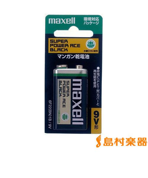 6F22BN1B マンガン乾電池9V形(1本入)