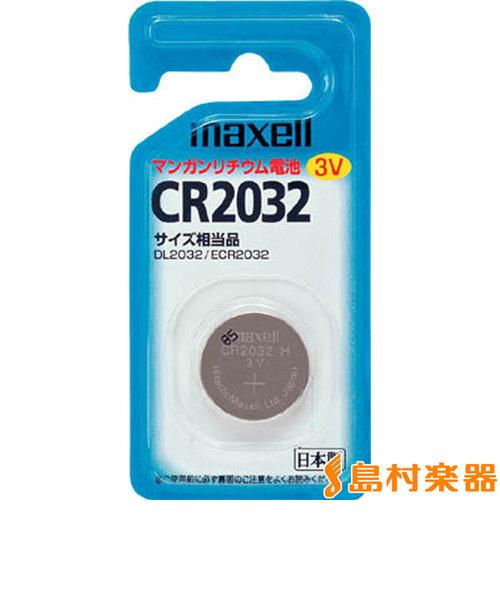 CR20321BS コイン電池