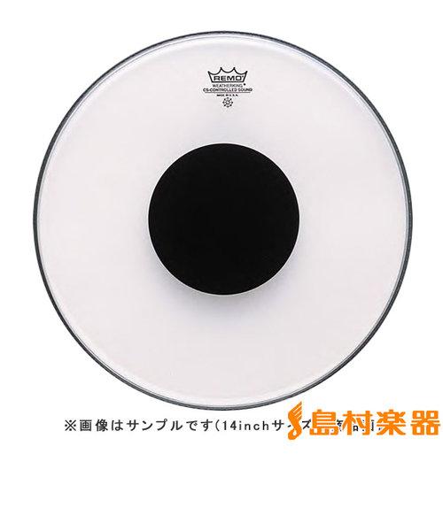 CS18 Control Sound Clear ドラムヘッド コントロール・サウンド クリアー 【18インチ】