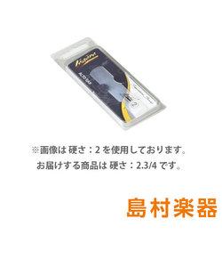 SignatureAS 2.3/4 リード アルトサックス用 樹脂製 【硬さ:2.3/4】