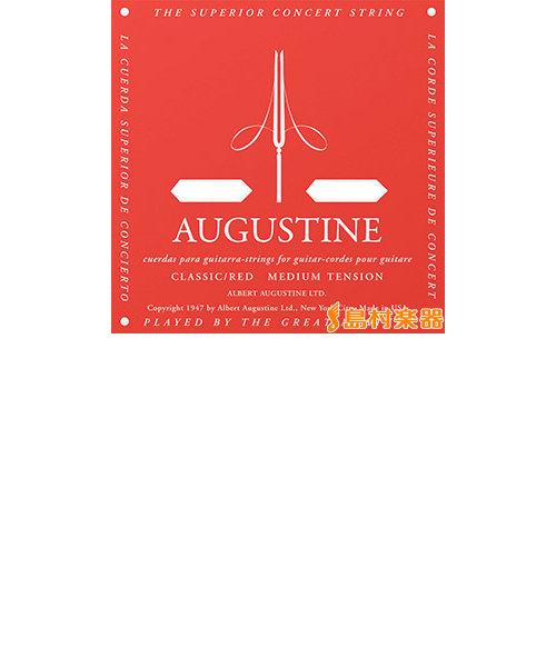 アカ5 クラシックギター弦 CLASSIC/RED ミディアムテンション 5弦:032【バラ弦1本】