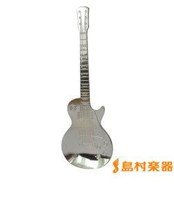 SP-LP/SLV ギター型スプーン レスポールタイプ