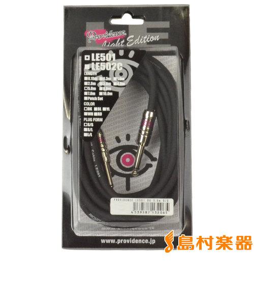 LE501 5.0mS/S BK(ブラック) シールド ケーブル S-S 5m