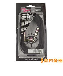 LE501 5.0mS/L BK(ブラック) シールド ケーブル S-L 5m