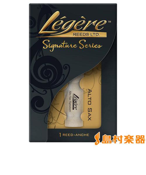 Signature Series 樹脂製サックスリード アルトサックス用 【硬さ:2 1/2】 【1枚入り】