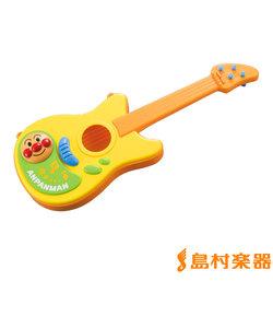 アンパンマン うちの子天才 ギター 楽器おもちゃ