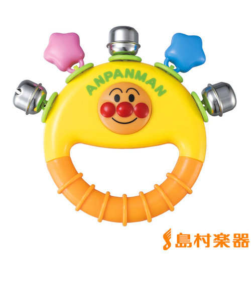 アンパンマン うちの子天才 フレンドベル 楽器おもちゃ