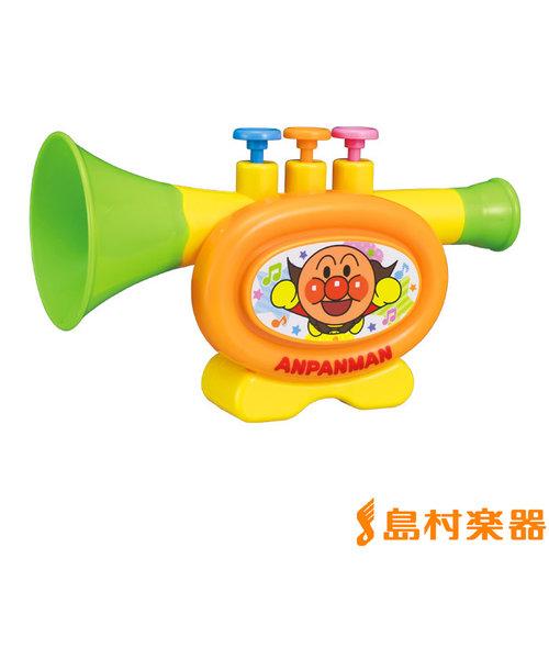 アンパンマン うちの子天才 トランペット 楽器おもちゃ