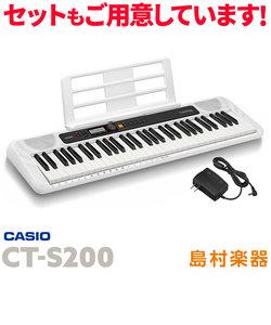 CT-S200 WE ホワイト 61鍵盤 Casiotone カシオトーン