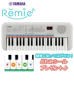 PSS-E30 Remie(レミィ) 37鍵盤