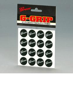 G GRIP ピック滑り止め