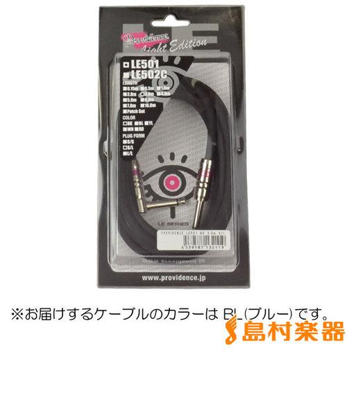 LE501 3.0m S/L BL シールドケーブル