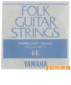 FS-526 アコースティックギター用バラ弦