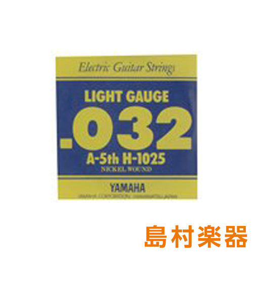 H1025 A5 エレキギター弦 ライトゲージ 5弦 【バラ弦1本】