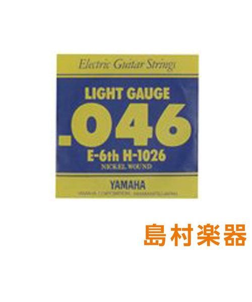 H1026 E6 エレキギター弦 ライトゲージ 6弦 【バラ弦1本】