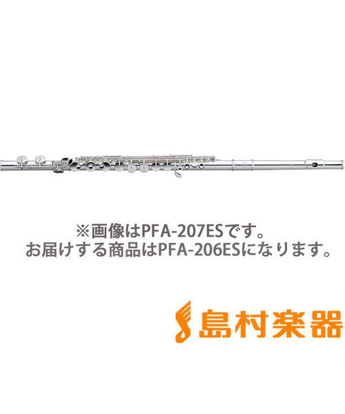 PFA-206ES アルト フルート G足部管