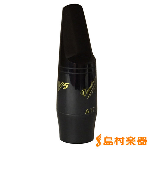 V5 A17 AS アルトサックス用マウスピース