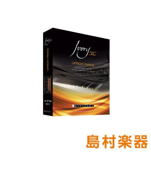 Ivory II Upright Pianos ピアノ音源 プラグインソフト