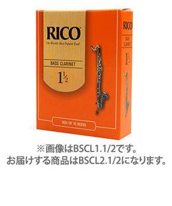 Rico BSCL2.1/2 リコ バスクラリネット用リード 2.5 (10枚入り)