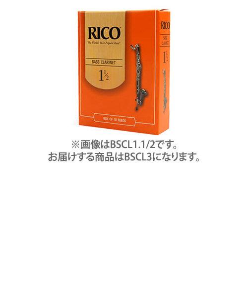 Rico BSCL3 リコ バスクラリネット用リード 3 (25枚入り)