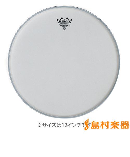 AX-112 ドラムヘッド/Ambassador X